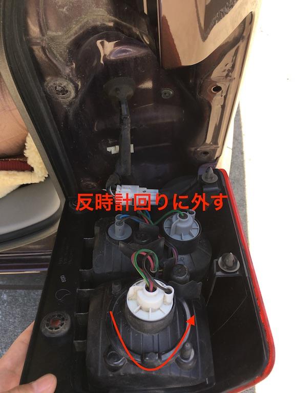 スズキ車の球切れの対策方法2