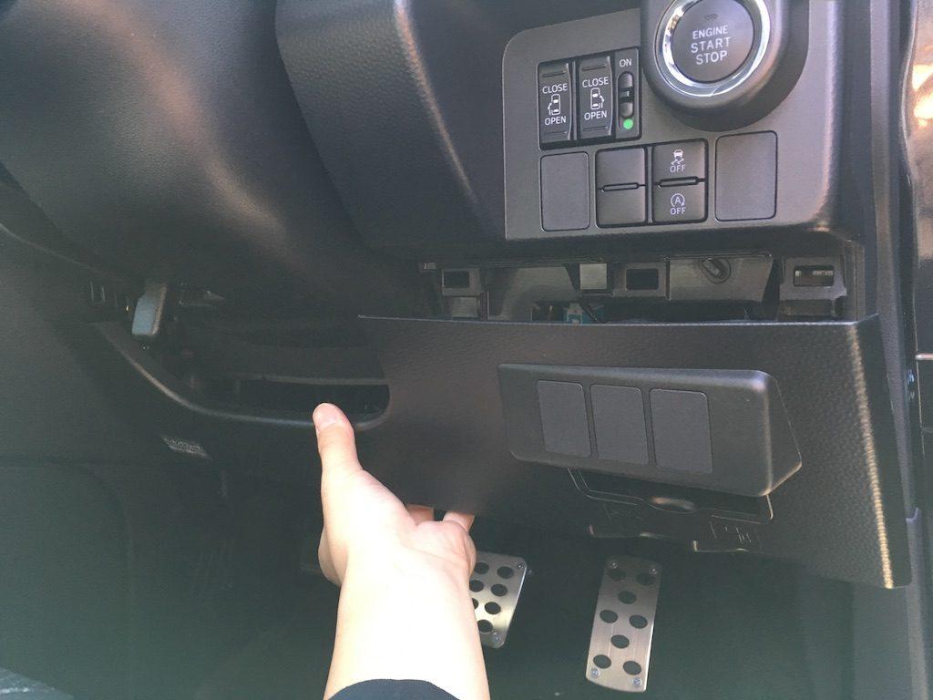 【実践】車速連動オートドアロックの取り付け方法1