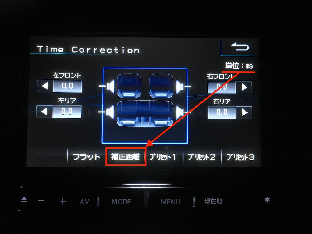 タイムコレクションの設定、調整方法4
