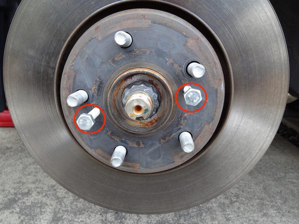 ブレーキローターの交換方法4
